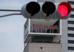 Toshiba board to hold emergency meeting on Sunday, sources say