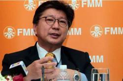 FMM: Two-week lockdown extension could devastate industries