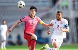 Heung-min sends support to Eriksen