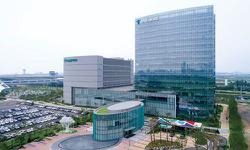 Hana Financial Group wins preliminary nod to set-up asset management company in Singapore