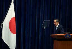 Japan's Cabinet to face no-confidence motion from opposition parties: Kyodo