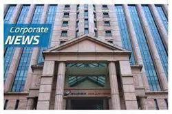 CMMT's investment mandate expansion gets unitholders' nod