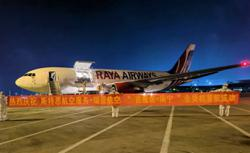 Raya Airways first Malaysian freight service to fly into Nanning, china