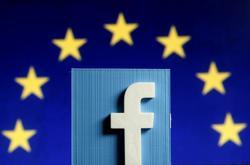 EU data watchdogs ruling sharpens focus on Facebook, big tech