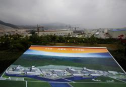 Explainer: What happened at China's Taishan nuclear reactor?
