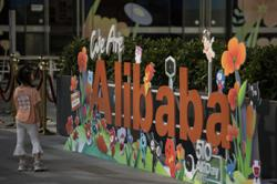 Alibaba victim of huge data leak as China tightens security