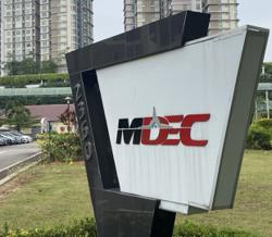 New appointment at MDEC