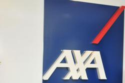 Covid-19 support fund for AXA Affin customers