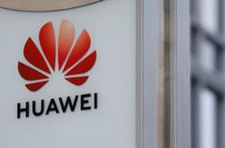 U.S. FCC votes to advance proposed ban on Huawei, ZTE gear