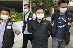 World's press condemns arrest of Apple Daily editor-in-chief