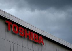 Under shareholder pressure, Toshiba board chairman vows to be 'agent of positive change'