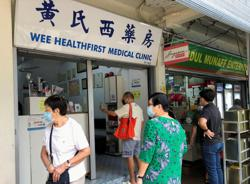 Singapore sees first day rush for Sinovac vaccine; as 16 Covid-19 cases announced on Friday (June 18)