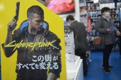As Cyberpunk reboots, can unloved games win an extra life?
