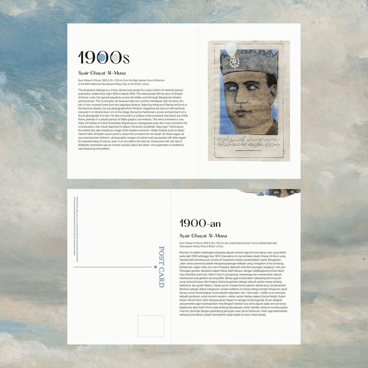 Each historic image is printed on punched pages which can be released and used as postcards or decorations;  once ripped, fold the book and you have a smaller version of the book.  Photo: Handout