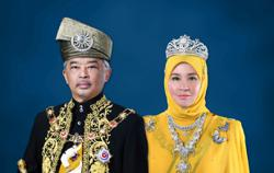 King, Queen extend wishes for a Happy Father's Day