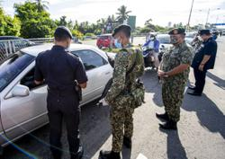Armed Forces implements integrated pilot project to further tighten border security