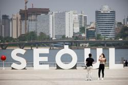 South Korea to loosen social distancing rules on July 1