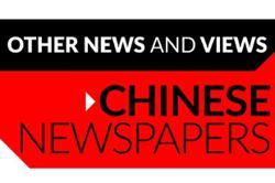 Jackie Chan's son Jaycee reunites with Kai Ko in live broadcast