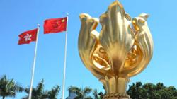 New vision for Hong Kong provides great openings for Asean