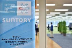 Toyota, SoftBank, Nomura tapped to offer Moderna shots for employees