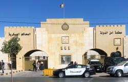 Jordan ex-royal court chief pleads not guilty to destabilising monarchy