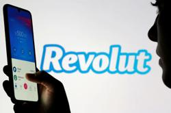 Revolut annual losses double on rising risk control costs