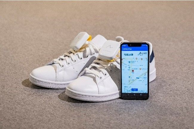 Honda is working on a GPS navigation system that goes into your shoes