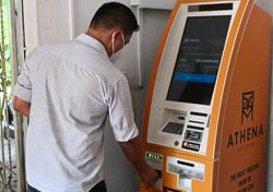 Banks chart cautious virtual currency policy