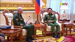 Russia and Myanmar agree to bolster ties