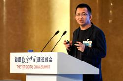 ByteDance founder donates US$77mil to education fund