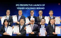 Yenher to expand presence in overseas market within 24 months after listing