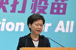 Criticism of Apple Daily raid is attempt to 'beautify' security threats: HK leader