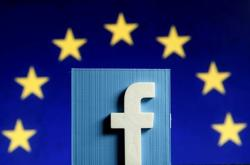 National antitrust watchdogs want more say in enforcing EU tech rules