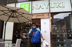 Bubble tea chain raises US$656m in Hong Kong IPO