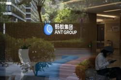 Chinas Ant highlights distinction between NFTs and cryptocurrencies