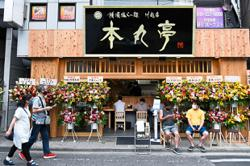Japan's service prices jump as Covid pain eases