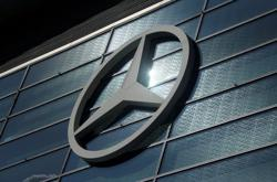 Mercedes-Benz USA accidentally puts out data from nearly 1,000 customers