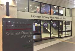 Govt says no plans to sell Subang Airport