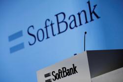 SoftBank mulls first overseas bond sale since 2018