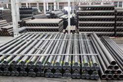 Hiap Teck registers higher Q3 earnings amid soaring steel prices