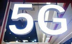 Malaysia picks Ericsson for RM11bil project to deploy 5G nationwide