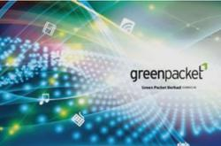 Green Packet aborts rights issue