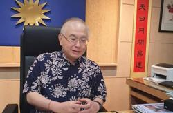TCM practitioners should be allowed to operate with strict SOPs during first phase of NRP, says Dr Wee