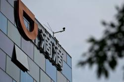 China adds fear factor as it reins in listed tech firms