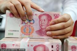 China considers RRR cuts to support real economy: State Council