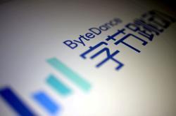 TikTok owner ByteDance to end compulsory weekend overtime