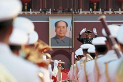 Why China's Gen Z is embracing Mao