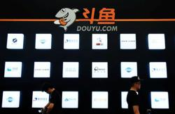 Chinese live streaming firm DouYu terminates merger deal with Huya