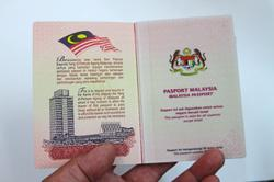 Malaysia moves up 'world's most powerful passport' ranking amid pandemic