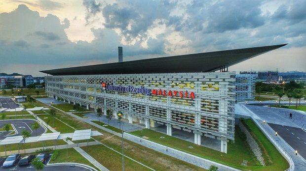 University of Reading Malaysia's stunning state-of-the-art campus in EduCity Iskandar Johor.